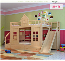 Массива двухъярусные лестницей ползунок кровати шкафа дерева современный деревянные из детские