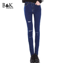 BettyKarma Cool Denim Jeans for Women Cotton Elastic Skinny Pants Push Up Jeans Vaqueros Mujer Sexy Calca Ripped Jeans Feminino