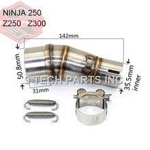 Мотоцикл выхлопная средняя труба из нержавеющей стали глушитель Соединительная труба средняя секция адаптер для kawasaki Ninja 250 250R Z250 Z300