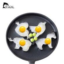 Fheal forma animal de acero inoxidable del molde del huevo frito desayuno huevo moldes de torta de huevo herramientas de cocina herramienta de cocina herramientas 5 unids/set