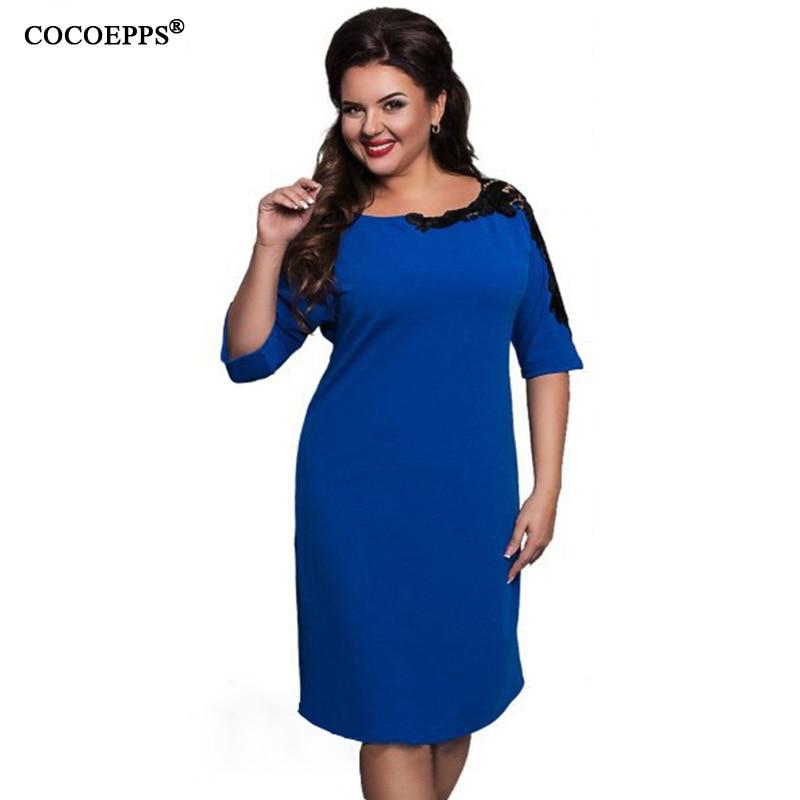 مدل لباس توری آستین کوتاه آستین 5xl 6xl - لباس زنانه