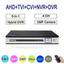 5mp Surveillance Camera Silver Panel Hi3521A XMeye 4CH Hybrid Coaxial WIFI 6 in 1 XVI TVI CVI NVR AHD CCTV DVR Free Shipping