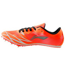 270325/Track Field Shoes/Training operating /nail footwear/Wear-resistant metal nails/Breathable and comfy inside