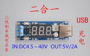dc - dc 4.5 v to 40 v to 5 v, 2 usb output charger voltage step down buck stromversorgungsmodul spannungsanzeige with voltmeter