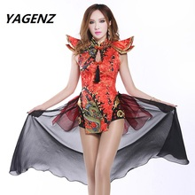 2017 new sexy Ds Women's Sets costume vintage Chinese style sexy dj female singer performance wear twirled clothing dancer show