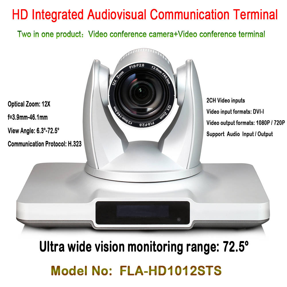 H 323 Video Conference System 2 0Megapixel 1080p 60fps 12X Zoom Wide angle 6 3 to