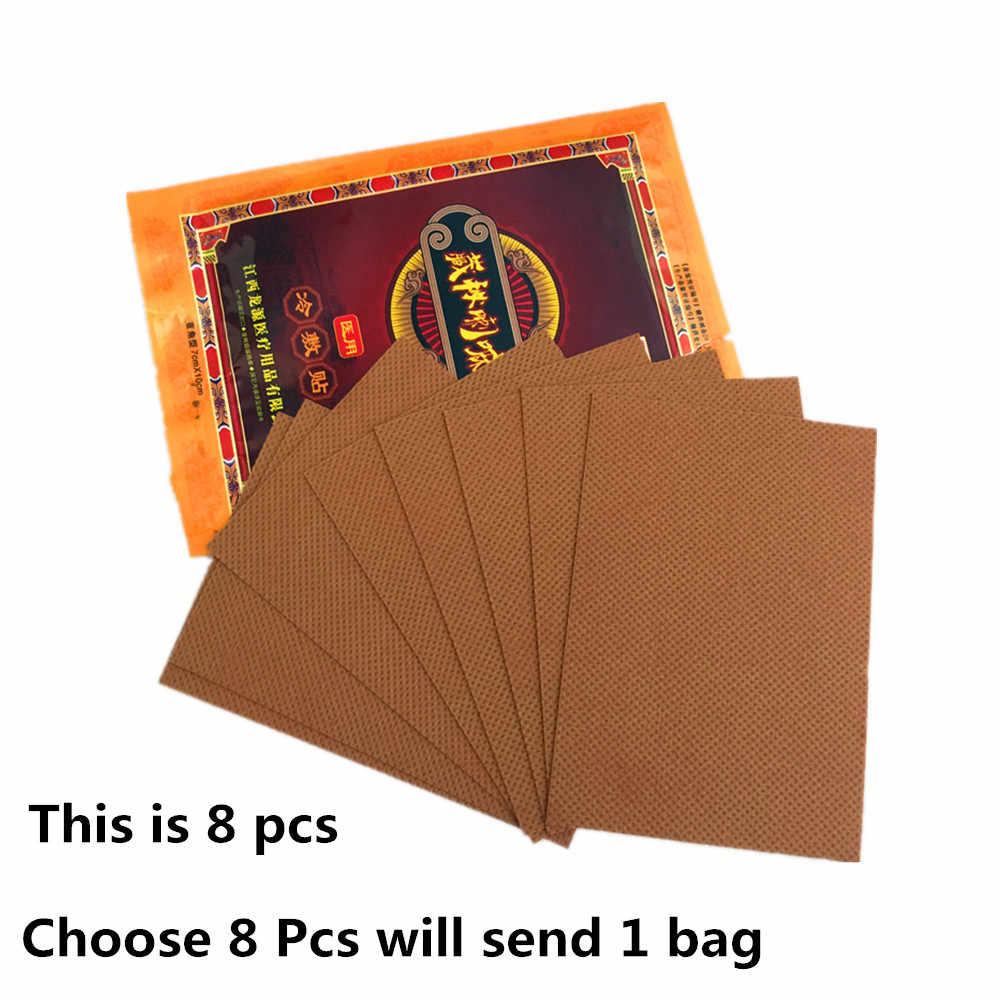卸売8ピース/バッグアントラーエッセンシャルオイルプラスター軟膏用ジョイント痛みリリーフパッチ医療加熱プラスター