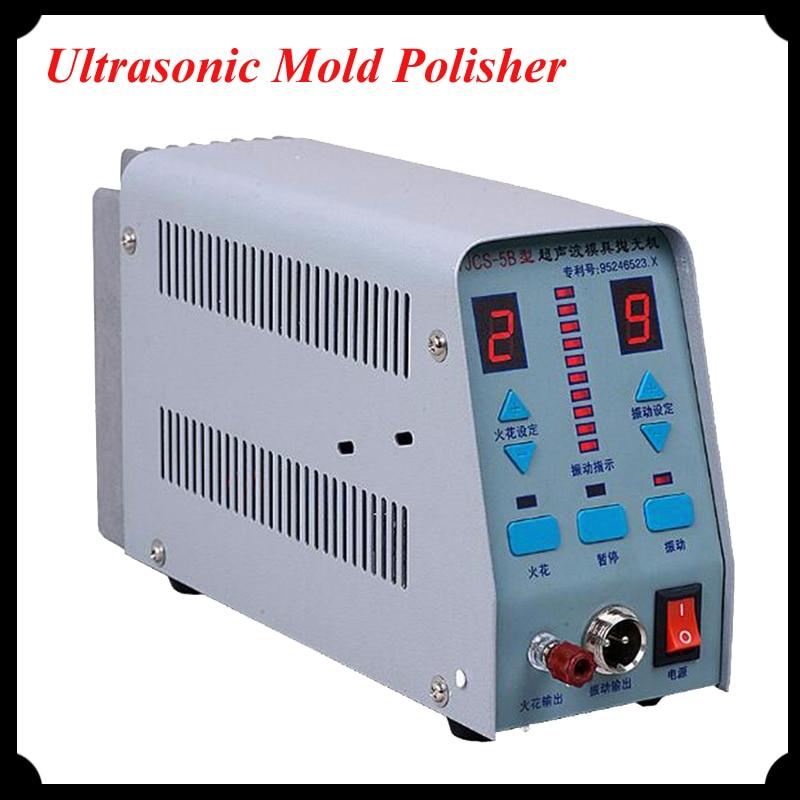 1pc Professional Ultrasonic Mold Polisher Polishing Machine YJCS-5B 1pc rtw1400 mini ultrasonic polishing machine surface treatment machinery