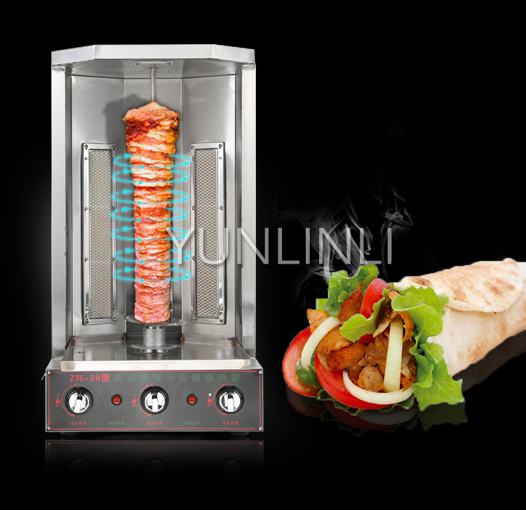 Commercial Gas Roasted Meat Machine Turkey Barbecue Roaster Automatic Rotation Meat Roasting Furnace ZN-30 commercial nine hole gas furnace