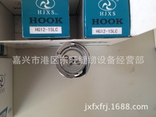 Industrial sewing machine accessories HOOK brand 845 turning small rotary shuttle DSH-845