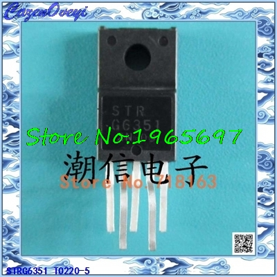 10pcs/lot STRG6351 STR-G6351 TO220-5 New Original In Stock
