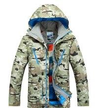 2015 Gsou Snow Authentic Men font b Ski b font Jacket Snowboard Jacket Warm Waterproof Windproof
