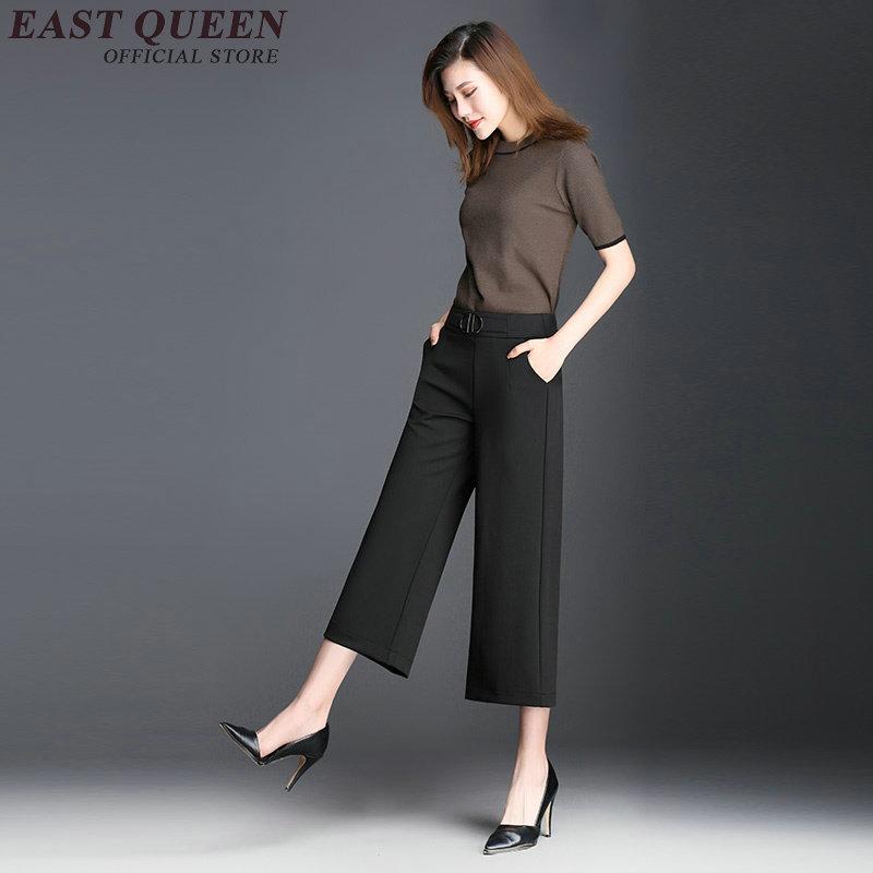 Elegant ladies pants casual pants female women pants black 2018 new autumn fashion AA2676 Y 2