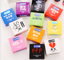 5 PCS/LOT Cartoon Funny Condom Shape Wet Wipe Wet Tissue Clean Skin&dating Halloween Entire Toy Sexy Young Gift For Women/men