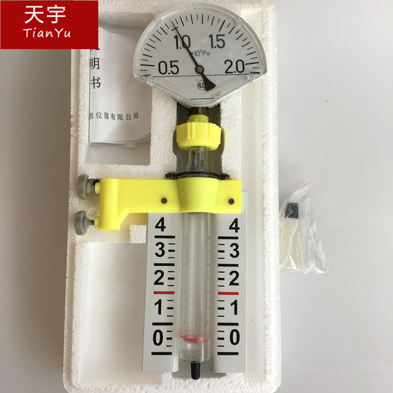 Appareil d'expérimentation de droit du gaz équipement d'expérimentation physique équipement d'enseignement achats gratuits