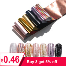 50/24/15/12/10/8/7/5 Colors/Kit Holographic Nail Foils Rose Gold Champagne Nail Art Transfer Stickers DIY Manicure Design(China)