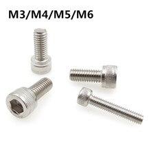 M3/M4/M5/M6 DIN912 304 из нержавеющей стали с шестигранной головкой Винты с внутренней шестигранной головкой велосипедный болт Метрическая резьба