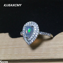 KJJEAXCMY Fine jewelry 925 sterling silver inlaid natural Australian opal ring full of beautiful fire color natural blue fire labradorite handmade unique 925 sterling silver ring 8 b1036
