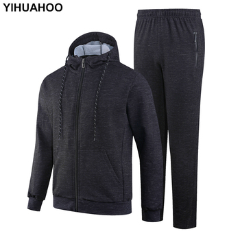 YIHUAHOO Tracksuit Men Winter Autumn Clothing Set 2PCS Jacket and Pants Two-Piece Sweatpants Sportswear Track Suit Man KSV-TZ070
