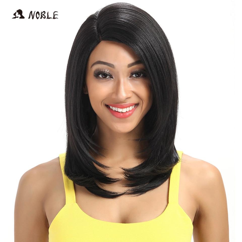 Asil siyah kadınlar için 18 inç düz saç U parçası elastik dantel sentetik peruk Cosplay peruk doğal renk 1B sentetik dantel peruk
