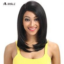 Peluca sintética de encaje elástico para mujeres negras, 18 pulgadas, cabello liso U, Color Natural, 1B