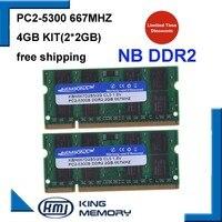 KEMBONA gloednieuwe 4 GB 2x2 GB PC2-5300S DDR2-667 667 Mhz 2 gb 200pin DDR2 Laptop Geheugen pc2 5300 667 Notebook Module Gratis Verzending