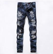 Fashion Men Slim Denim Straight Mens Bp Jeans Cowboy Designer Original Brand Biepa Jeans Male Jeans Homme Mens Jeans