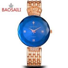 Or New Horloge or Mode Femmes montre plein or En Acier Inoxydable montres À Quartz Montre-Bracelet En Gros montre En Or Femmes BS012