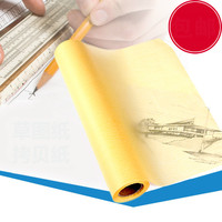 Borrence Copy Paper A4 Grass Drawings 12 Inch Transparent Sulfuric Acid Paper Tracing Paper Copy Paper