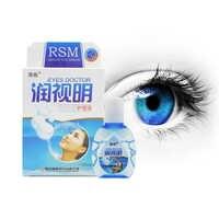 Gotas para los ojos frescas que limpian los ojos alivia la incomodidad Eliminación de la fatiga relajación masaje cuidado de los ojos 10ml