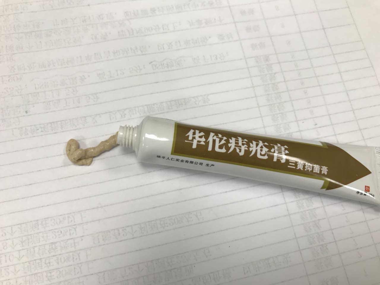 1 шт. геморроя мазь 100% оригинальный вьетнамский Китайский крем для обезболивания боли внешняя Анальная трещина медицинский штукатурка P1002
