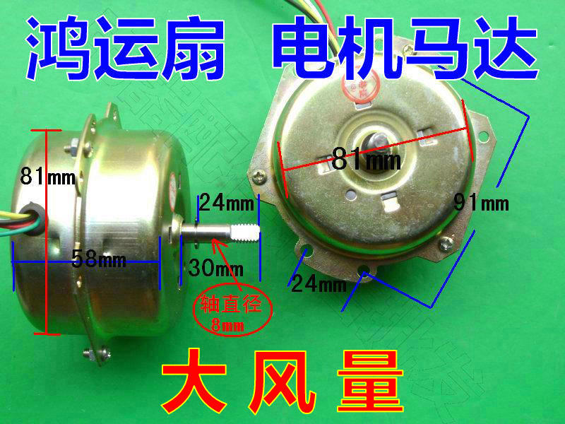 все цены на Electric fan fittings 300mm fan motor