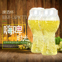 2019 New HOT SALE Creative Beer Mug Football World Cup Fans Gift Bar KTV Drinking Water Bottle beer Glass Transparent Durable