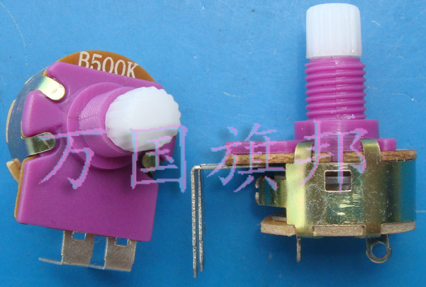 Free Delivery. Dimming Potentiometer B500K Dimming Speed By 2 Feet Two Feet With Switch