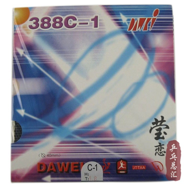 Original Dawei 388C-1 Table Tennis Rubber Table Tennis Racket Racquet Sports Raw Rubber Table Tennis Racket Racquet Sports