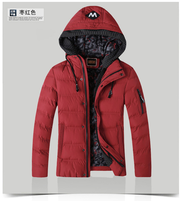 2017 winter cotton-padded clothes new men hooded youth fashion tide up