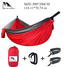 Portable Lightweight Nylon Parachute Double Hammock Multifunctional 2 Person Hamak Camping Backpacking Travel Beach Yard Garden