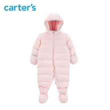 What seamless winter girls pink hooded snow wear