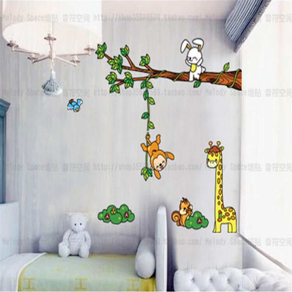 de dibujos animados de la selva socio de vinilo de pared para de los nios