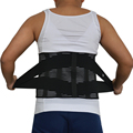 Brethable Waist Support Belt For Summer Wearing Health Medical Orthopedic Products Men Sports Waist Support
