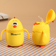 200ml Creative Chicken Style Glass Cup Cartoon Cute Baby Straw Insulated Stainless Steel Thermos Cups