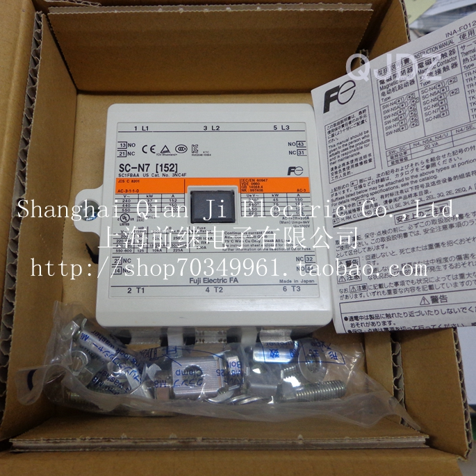 SC-N7 [152] AC contactor ac contactor 152a 220v sc n7