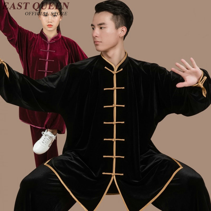 Taichi uniforme traditionnel chinois vêtements femmes hommes tai chi vêtements uniforme kung fu uniforme DD233 C