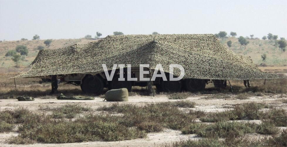 VILEAD 3.5M x 5M (11.5 x 16.5FT) Woodland Digital Military Camouflage Netting Army Camo Net Sun Shelter for Hunting Camping Tent