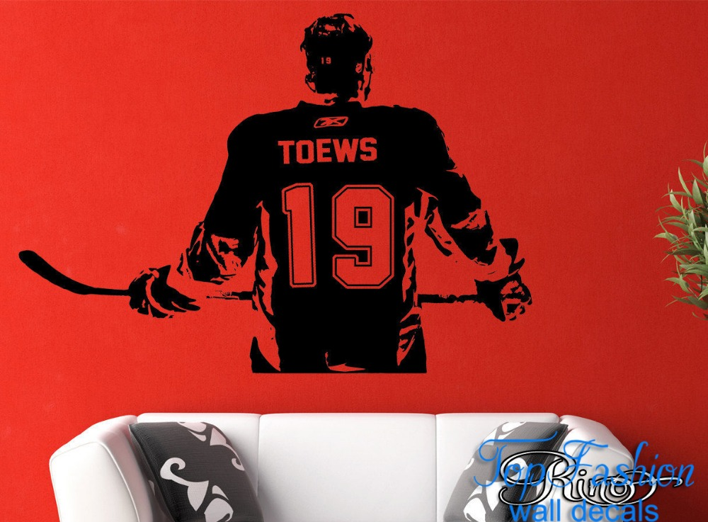 hockey player wall art decal sticker personalised any name and