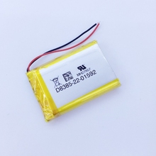 Wholesale 3.7 lithium polymer battery 351460 361460 MP3 MP4 camera pen wireless mouse стоимость