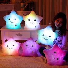 Stuffed Pillows Toys LED Stars Light Colorful Christmas
