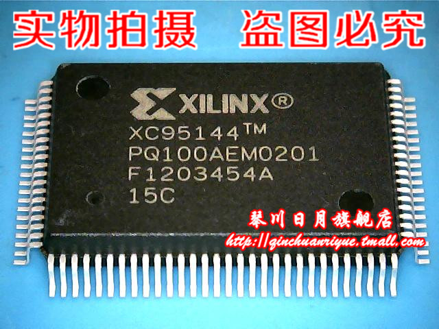 5 pieces/lot XC95144-10PQ100AEM