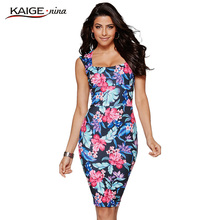 Party dresses tall women online shopping-the world largest party ...
