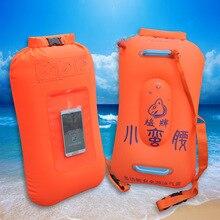 Многофункциональная двойная воздушная сумка для хранения воздушного шара с водонепроницаемым карманом для мобильного телефона(оранжевый